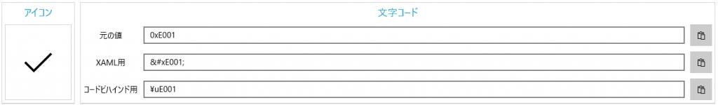icon_character_code-lang-ja-jp