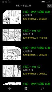 wp_ss_20161002_0002
